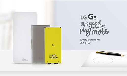 پک شارژر ال جی LG G5 BATTERY CHARGING KIT BCK-5100